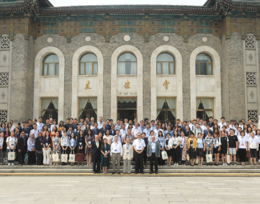 8th-Congress-of-EAAERE-_Group-photo