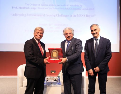 Prof. Manfred Lange (left) receives a commemorative plaque of the University of Bahrain from its President, Prof. Riyad Hamzah (center) and the Dean of the College of Science, Prof. Mohammad El-Hilo (right) prior to Prof: Lange's plenary lecture.
