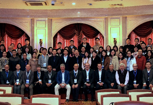 Beijing Forum group photo