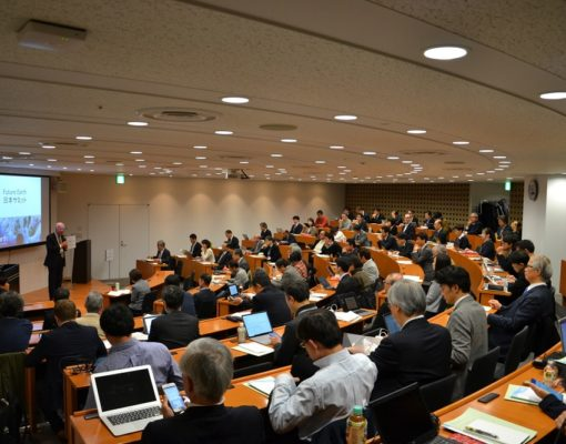 Kazuhiko Takeuchi, chair of the Future Earth Japan Steering Committee, held his opening remarks.