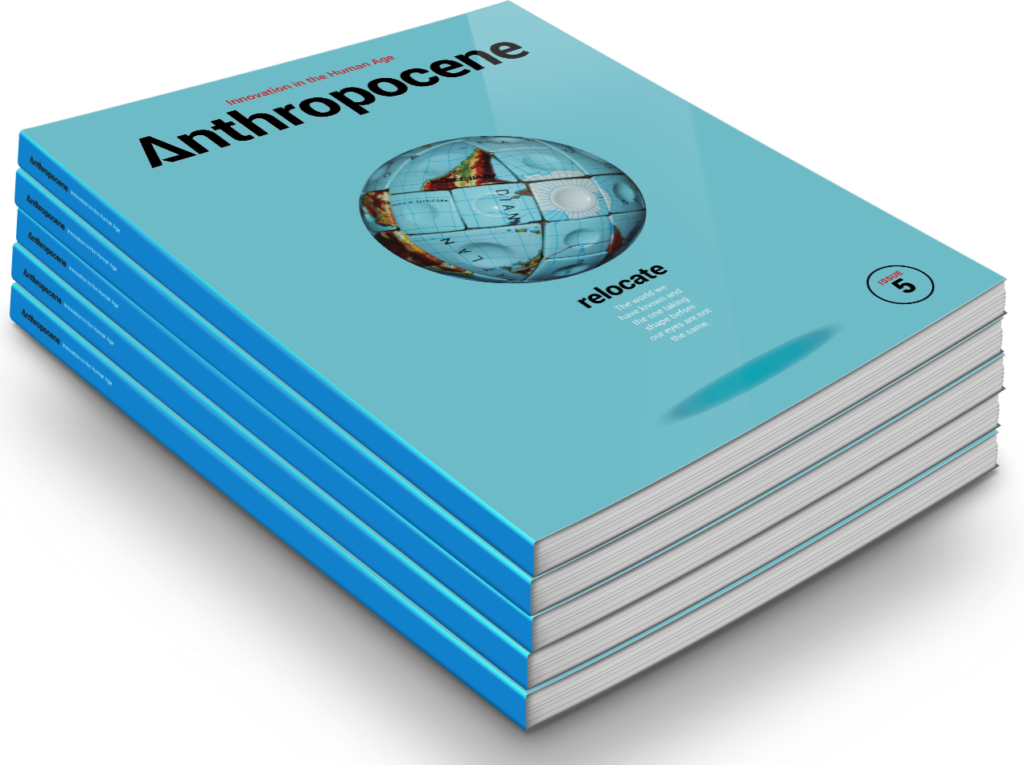 Anthropocene Magazine Issue 5